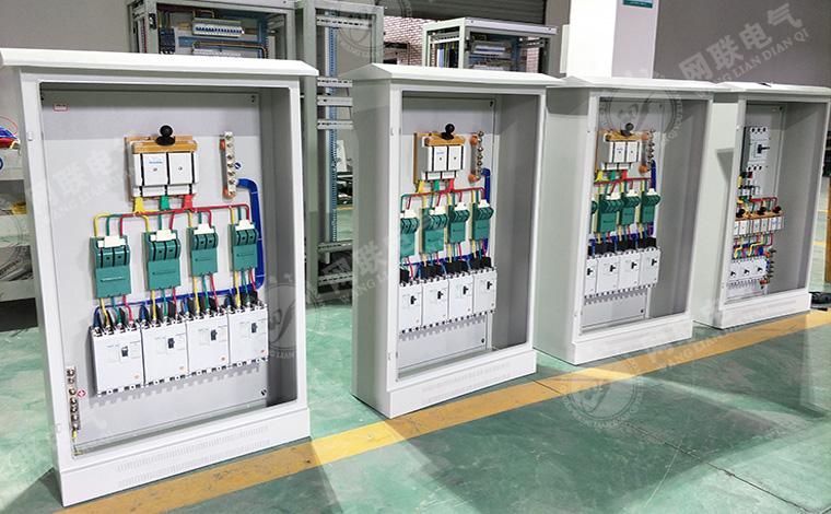 去凉山州冕宁县给比特币客户安装调试低压配电柜_GGD