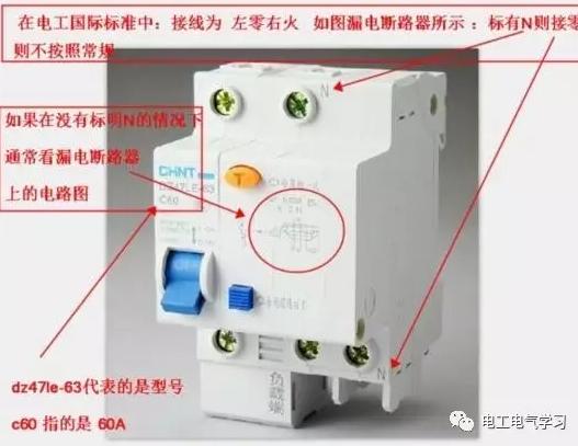 漏电保护器能替代空气开关使用吗?