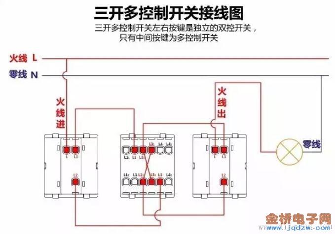 电路 电路图 电子 设计 素材 原理图 679_475