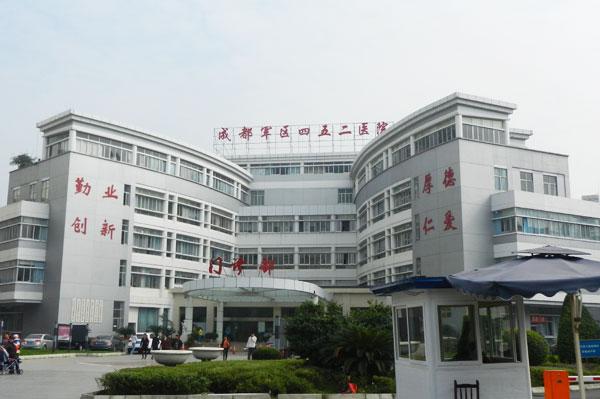 网联电气-成都军区四五二医院配电解决方案