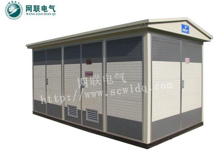 高原型户外箱式变电站|箱变