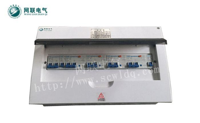 回路配电箱PZ30
