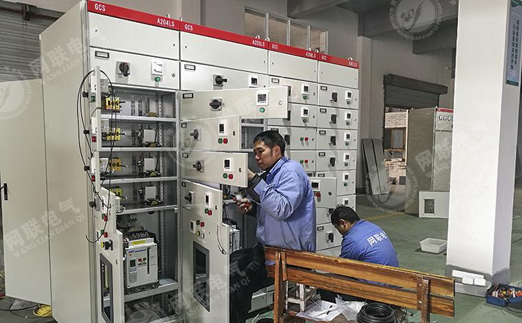 网联电气-青海东润工业硅炉烟气余热发电项目 配电解决方案: