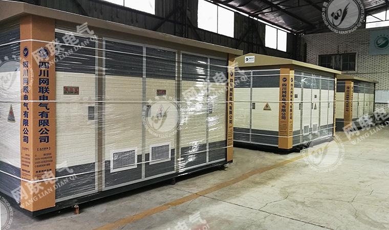 网联电气-西藏八宿县佳和电力物资有限公司项目 配电解决方案: