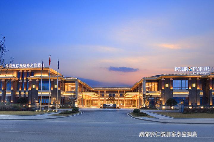 网联电气-成都安仁福朋喜来登酒店 配电解决方案: