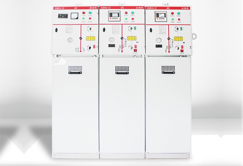 环网柜高压开关柜HXGN-12