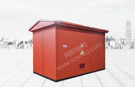 环保型户外箱式变电站|箱变