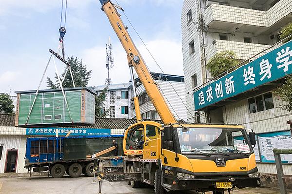 网联电气-昌都丁青县项目
