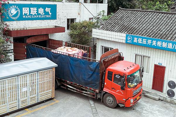 网联电气-湖南郴州国际温泉城