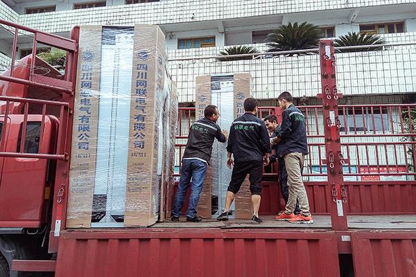 网联电气-四川粮食学校教学综合楼建设勘察项目