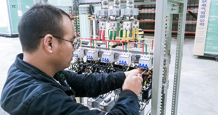 网联电气-成都南光机器有限公司项目