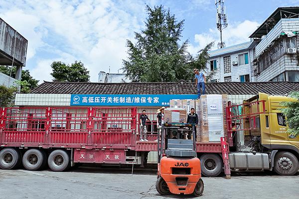 网联电气-四川达威科技股份有限公司配电方案