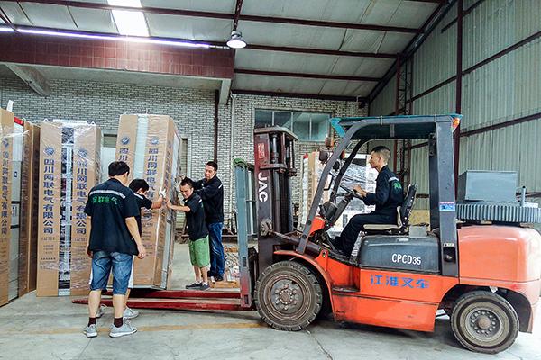 网联电气-成都市兰俊辉鞋跟厂项目