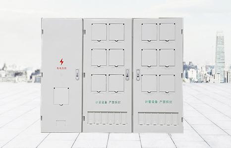 WLXJ计量箱配电箱