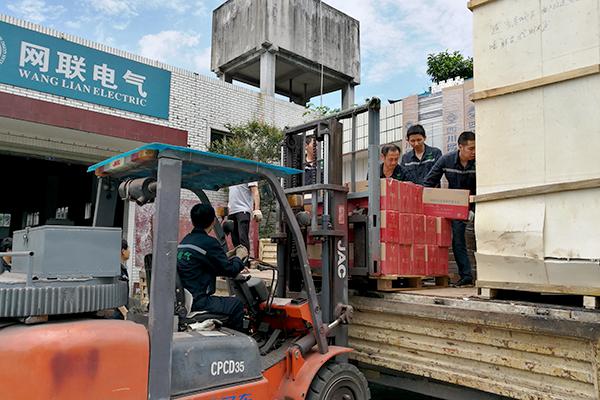 网联电气-遂宁安居东城片区一期棚户区改造工程